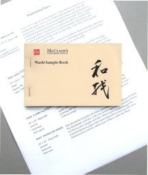 Sample Paper book
