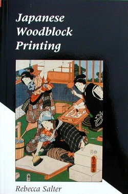 Japanese Woodblock Printing book
