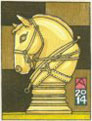 Year of the Horse (White Knight)