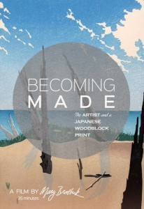 Becoming Made Brodbeck